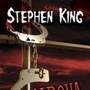 RECENZIA: Stephen King – Geraldova Hra